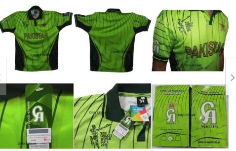 Pakistan cricket shirt world cup 2019